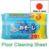 Japan Wet Wipes ' SW ' ( Wet Sheets For Floor Cleaning ) 20sheets wholesale