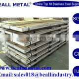 stainless steel sheet grade 202 manufacturer