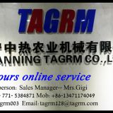 NANNING TAGRM CO.,LTD