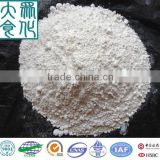 Calcium Hydroxide/Hydrated Lime for Industrial Use