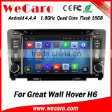 Wecaro WC-GW8702 Android 4.4.4 car dvd player touch screen for Great Wall Hover H6 android Wifi&3G