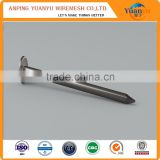 China Alibaba Trade Assurance Manufacturer supply common nail concrete nail roofing nails