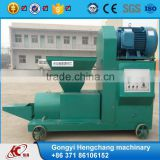 bbq charcoal briquette machine sawdust briquette machine price                                                                                                         Supplier's Choice