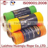 2015 hot sale braided nylon mason line twine for sale