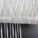 polyester/cotton 16s 32s knitting slub yarn pattern for curtain