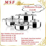 MSF-3997 8pcs Stainless steel cookware set 18cm 24cm 26cm casserole with cover 24cm Rice cookware with cover