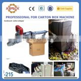 kingsun packing factory corrugated paperboard waste stripper carton waste side removing machine