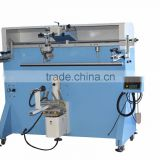 LC-1200E 5 Gallon mineral water bottle screen printing machine                                                                                                         Supplier's Choice