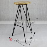 metal and wood chair bar chair