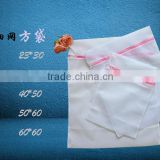 good selling ,polyester nylon washing bag Laundry Net bra Socks Underwear Large and Medium Washing Mesh Laundry Bags                                                                         Quality Choice