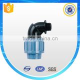 pp fitting hdpe compression fitting for water suppy irrigation