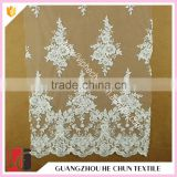 HC-5660-1 Hechun Classic Hot Models Pearl Bridal Lace Fabric for Woman Wedding Dress