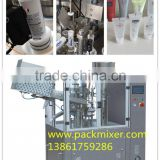 PFS-60 Tube filler and sealer ( inner-heating type)/plastic tube filling and sealing machine/toothpaste tube filler and seller