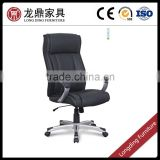 2015 hot selling no folded ergohuman luxury black ceo leather executive office chair