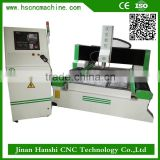 High accuracy aluminium machine HS-1325 heavy-scale constant speed engraving and milling machine