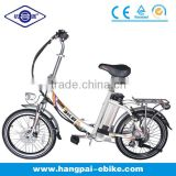 "20"" 36v folding electric bicycle ,ebike with brushless motor (HP-E052)"