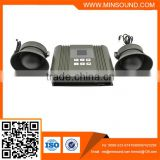50W hunting bird caller high power speaker horn speaker