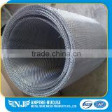 Advanced Production Technology Wear-Resistant Qualified Plain Weave Baking Crimped Wire Mesh