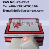 Hot Sale 1/4 oz 1/6 oz Pure Camphor Tablets With reasonable price