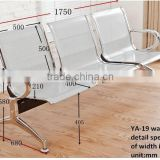 Modern public furniture airport seating office waiting chair/waiting room chairs used YA-19
