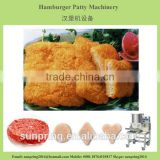 Hamburger chicken nuggets processing machine