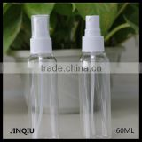 60ml empty pump spray bottle for cosmetic,skin care perfume bottle sprayer pump,empty bottle of perfume