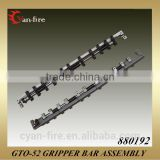 880192/HE1102 Gripper bar for Heidelberg GTO-52