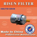 Motor Car gasoline engine Fuel filters C20 with high quality OEM service China Supplier