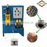 Separator blister recycling machine Separator Machine Scrapping Industrial Electric Motor stator recycling Machine MR-W