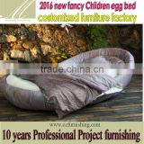 MMD04 luxury fabric egg bed 2016 alibaba new children furniture funky baby kids bedroom furniture