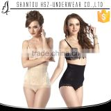 HSZ-1114 Presoterapia termo slim body shaper body shaper by sports club bamboo body shaper slimming