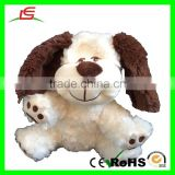 8 inch tall Talking Smiley Dog recordable sound module for plush toy
