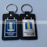 Custom China factory directly Promotional Business Gift Leather Keychain, Wholesale Customized logo leather keychains