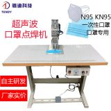 Manual spot welder  Ultrasonic single spot welder   ultrasonic spot welding machine