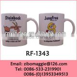 11oz Ceramic Zodiac Mugs with Printing for Wholesale Promotional Mug Made In Zibo