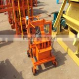 China hot construction equipment movable building block forming machine                                                                         Quality Choice