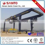 Loading And Unloading 45Ton Shipping Port Container Crane