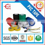 YG TAPE Fr Grade PVC Electrical Insulation Tape(Soft polyvinyl Choride(SPVC) And Rubber Adhesive)