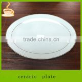 LJ-4433 12'' gold rimmed dinner plates / cheap bulk dinner plates / gold glass charger plates                                                                         Quality Choice