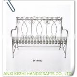 LC-89062 Chinese wrought iron metal public street 3 seat garden furniture bench