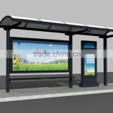 Outdoor Advertising Light Box / Rotating Advertising Light Box/Aluminum profile light box