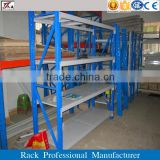 high quality long span warehouse rack shelving system for building materials factory