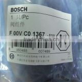 Boschs injector valve F00VC01367,Boschs Valve Assembly F00VC01367 for common rail injector 0445110318