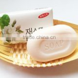 Paper packaging Non Handmade Solid Form Best Skin Whitening Bath Soaps