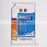 standard pp woven bags for building material packaging bags cement powder packaging bags