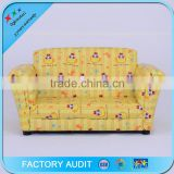 Cheap Living Room Lovely Cartoon Baby Sofa Bed