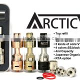2016 Horizon Tech Hottest Sub Ohm Tank with Stainless, Black, Gold, Rose Gold Colors Available Horizon Arctic V8