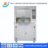 HZQ-1Touched LCD Washing and drying Glass containers ultrasonic cleaning machine