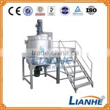 Hight Quality Emusifying Body Cream Making Machine/Whipped Cream Machine