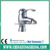 women faucet plumbing supplier bibcock tap mixer